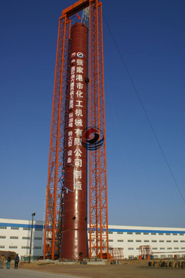 C3 Separation Tower